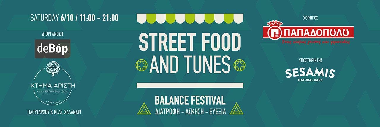 d08042fdd10 De Bop – Street Food and Tunes - Balance Festival - Ktima Aristi