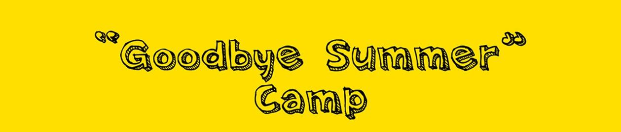 gbsummer-camp